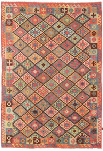 Kelim Afghan Heritage 311x216 - 1