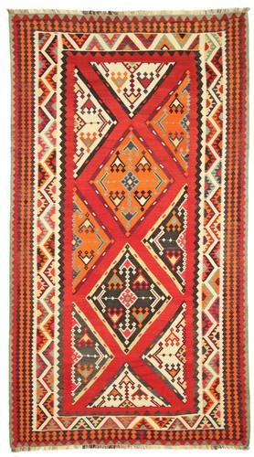 Kelim Fars alto  284x158 - 1