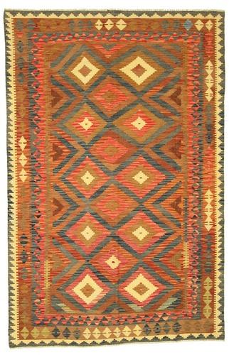 Kelim Afghan 246x165 - 1
