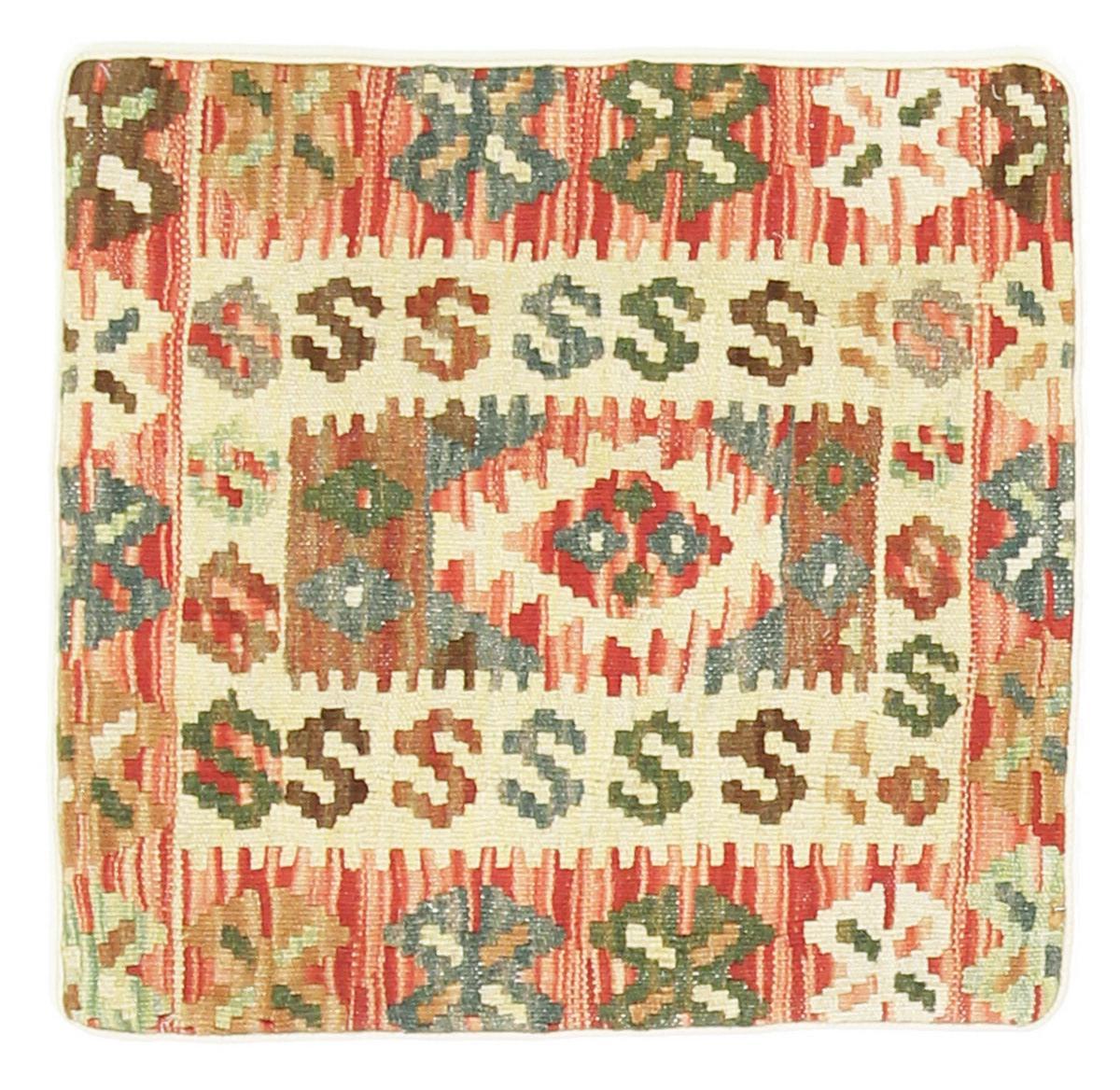 kelim kissen afghanischer teppich 50x50 id16928 kaufen sie ihren orientteppich kelim teppich. Black Bedroom Furniture Sets. Home Design Ideas