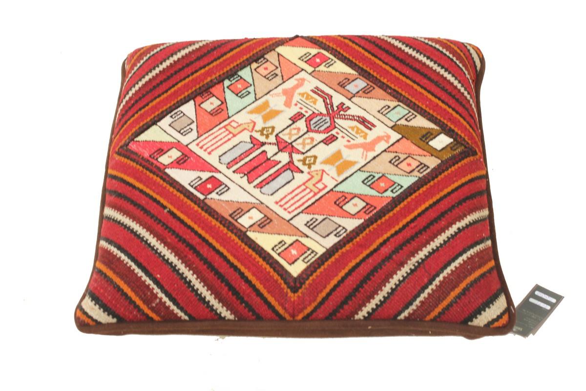 kelim kissen perserteppich 50x50 id14509 kaufen sie ihren orientteppich k 45x45 bei naintrading. Black Bedroom Furniture Sets. Home Design Ideas