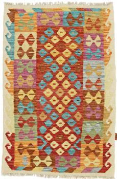Afghan Teppiche Bestellen Sie Ihre Afghanischen Teppiche Online