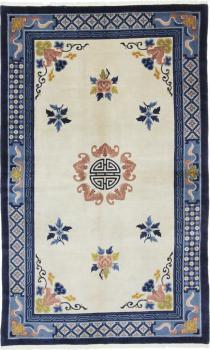 Der GüNstigste Preis Wunderschöner Chinesischer Wandteppich Teppiche & Flachgewebe