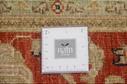 Ziegler Farahan  214x154 - 9