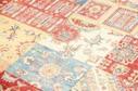 Arijana Puzzle 233x168 - 6