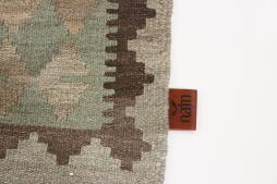 Kelim Afghan Heritage 251x176 - 5
