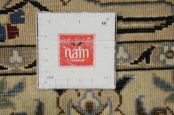 Nain 9La 340x245 - 7